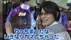 #207 ビジュRパチンコ劇場/北斗の拳5覇者/海物語アクア/動画