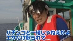 #214 ビジュRパチンコ劇場/CR氷川きよし2/動画