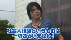 #216 ビジュRパチンコ劇場/CR仮面ライダーV3/CR北斗 の拳5覇者/動画