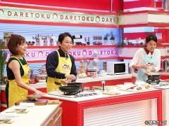 #138 有吉シェフVS横澤夏子が手作りオムライス対決!/動画
