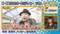 白河雪菜のパチテレ!チャンネルガイドVOL34/動画