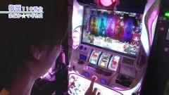 #477 嵐・梅屋のスロッターズ☆ジャーニー/埼玉県★後編/動画