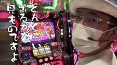 #452 おもスロ/はーです/海JAPAN2 金富士319/動画