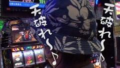 #75ういちとヒカルのおもスロいテレビ/北斗の拳 転生の章 /動画