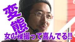 #25 船長タック2nd/ハーデス/やじきた道中記乙/動画