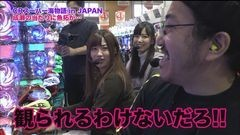 #131 ツキとスッポンぽん/真・北斗無双/海物語 in JAPAN/動画