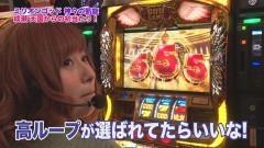 #175 ツキとスッポンぽん/星矢 海皇/ハーデス/系譜/動画