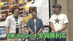 #32 ゲッツゴー/番長3/星矢 海皇/ディスクアップ/動画