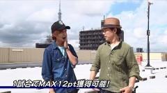#6 パチバトS「シーズン4」/ハーデス/シオサイ/ちゃぶ台返し/動画