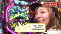 #2 マネ玉豚/P牙狼冴島鋼牙XX/ファフナー2/動画