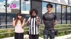 #7 マネ玉豚/大海4/大海4アグネス・ラム甘/トキオスペシャル/動画