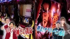 #163 TAI×MAN/押忍!サラリーマン番長/凱旋/動画