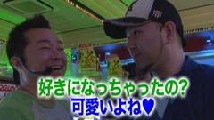 #89 黄昏☆びんびん物語/戦国乙女/仮面ライダーV3/ミリゴZEUS/動画