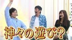#118 ガケっぱち!!/ヒラヤマン/大林健二(モンスターエンジン)/動画