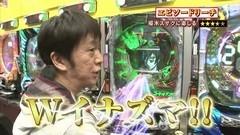 #172 ガケっぱち!!/橋山メイデン(メイデン玉砕) /動画