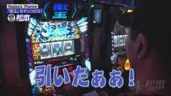 #41 嵐と松本/獣王 王者の覚醒/動画