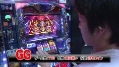 #146 TAI×MAN/ハーデス/まどマギ/動画