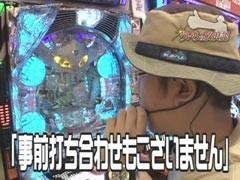 #202 ういちの放浪記/動画