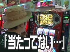 #212 ういちの放浪記/パチスロ覇王伝 零/動画