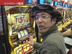 #233 ういちの放浪記/ミリオンゴッド-神々の系譜- ZEUS ver./動画