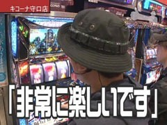 #238 ういちの放浪記/パチスロ戦国無双2/動画