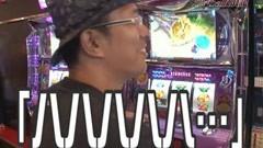 #255 ういちの放浪記/忍魂弐〜烈火ノ章〜/ラブリージャグラーA/動画