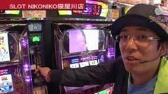 #260 ういちの放浪記/忍魂弐〜烈火ノ章〜/動画