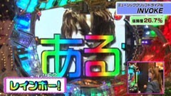 #149 ビワコのラブファイター/CR T.M.Revolution/動画