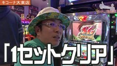 #287 ういちの放浪記/動画