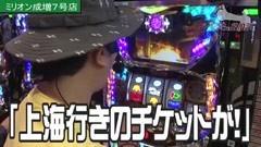 #293 ういちの放浪記/動画