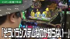 #294 ういちの放浪記/動画