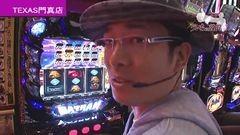 #308 ういちの放浪記/動画
