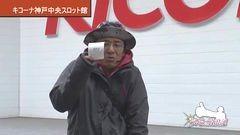 #316 ういちの放浪記/動画