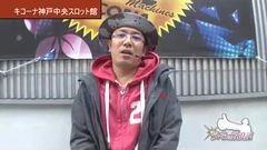 #319 ういちの放浪記/動画