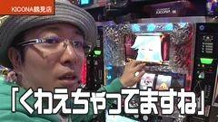 #325 ういちの放浪記/動画