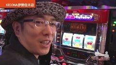 #329 ういちの放浪記/動画