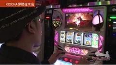 #331 ういちの放浪記/動画