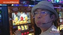 #333 ういちの放浪記/動画
