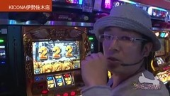 #334 ういちの放浪記/動画