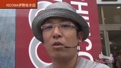 #335 ういちの放浪記/動画