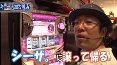 #347 ういちの放浪記/動画