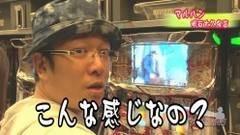 #362 ういちの放浪記/動画
