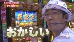 #374 ういちの放浪記/動画