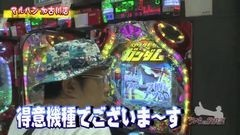 #377 ういちの放浪記/動画