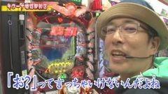 #390 ういちの放浪記/動画