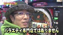 #392 ういちの放浪記/動画