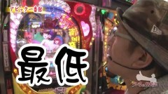 #398 ういちの放浪記/動画