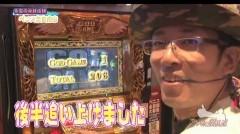 #404 ういちの放浪記/動画