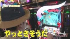 #408 ういちの放浪記/動画