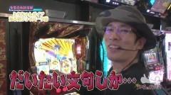 #410 ういちの放浪記/動画